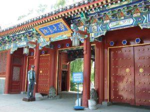 Japanese women with zero Chinese skills studies in Beijing, China (1)