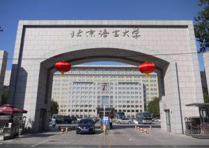 中国語力ゼロで中国留学