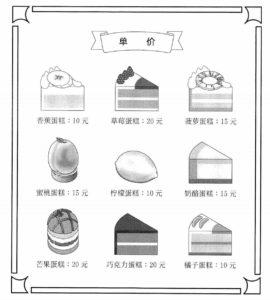 センター中国語解説(2020年)