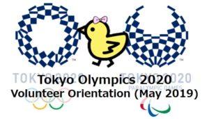 Tokyo Olympics 2020 Volunteer Orientation (May 2019)